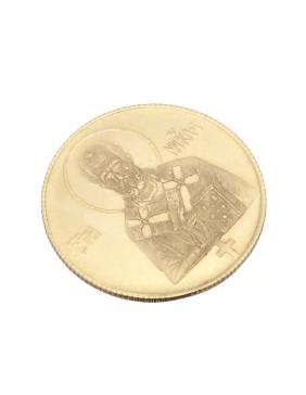 Zlatnici Sv. Nikola