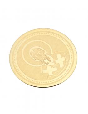 Zlatnici Sv. Sava