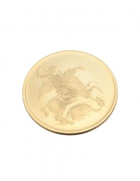 Zlatnici Sv. Đorđe